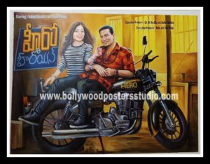 Best hand painted bollywood movie poster maker