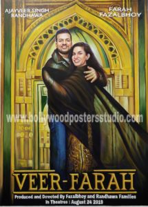 Hand painted film poster maker for wedding