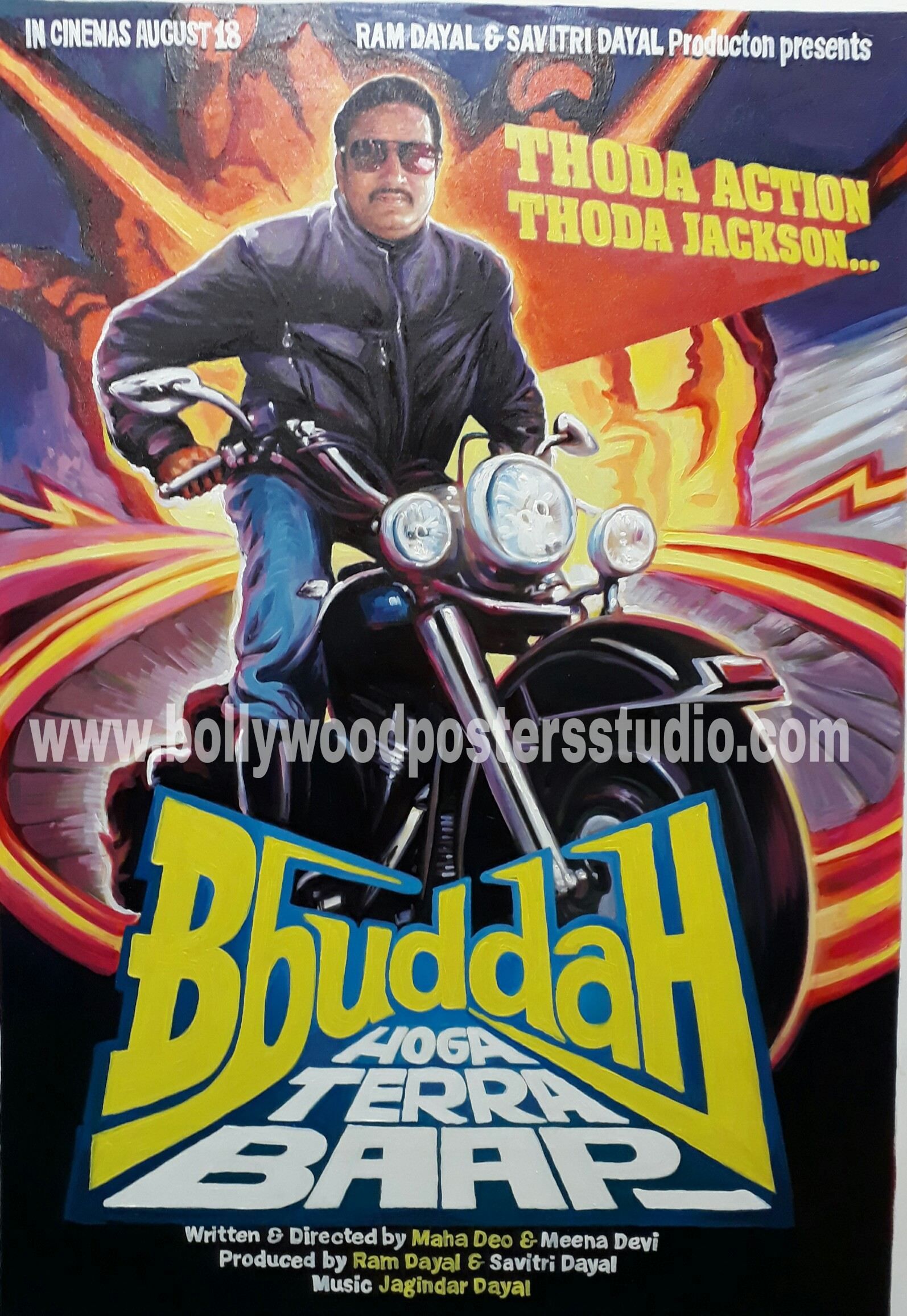 Bollywood customized poster