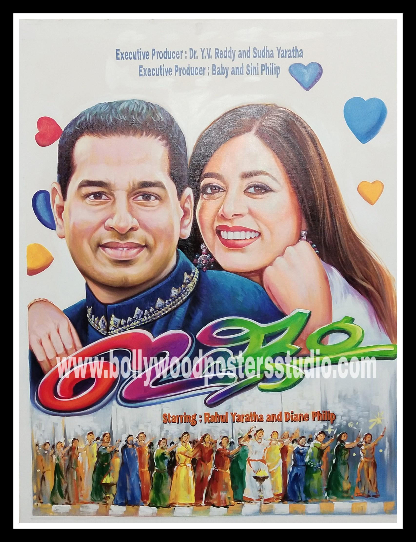 Custom made film poster for wedding selfie booth